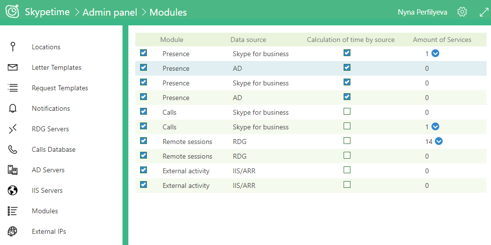 skypeyime admin settings modules