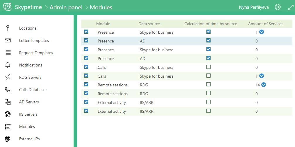 skypeyime admin settings modules