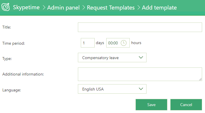 admin settings request templates