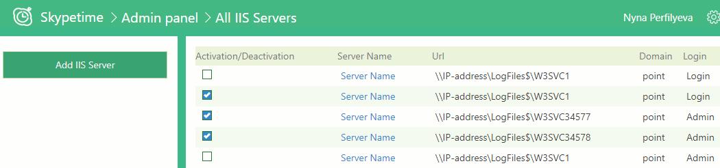 skypetime admin iis services