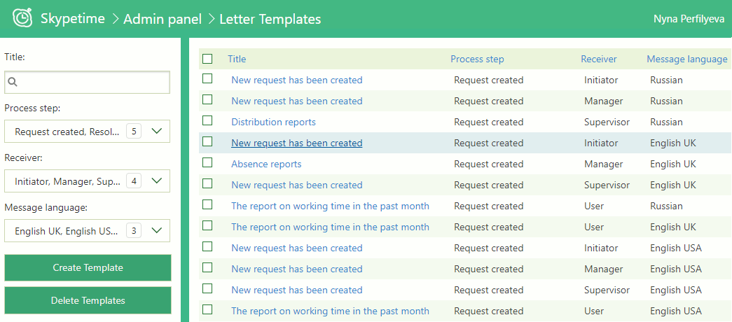 admin settings letter templates